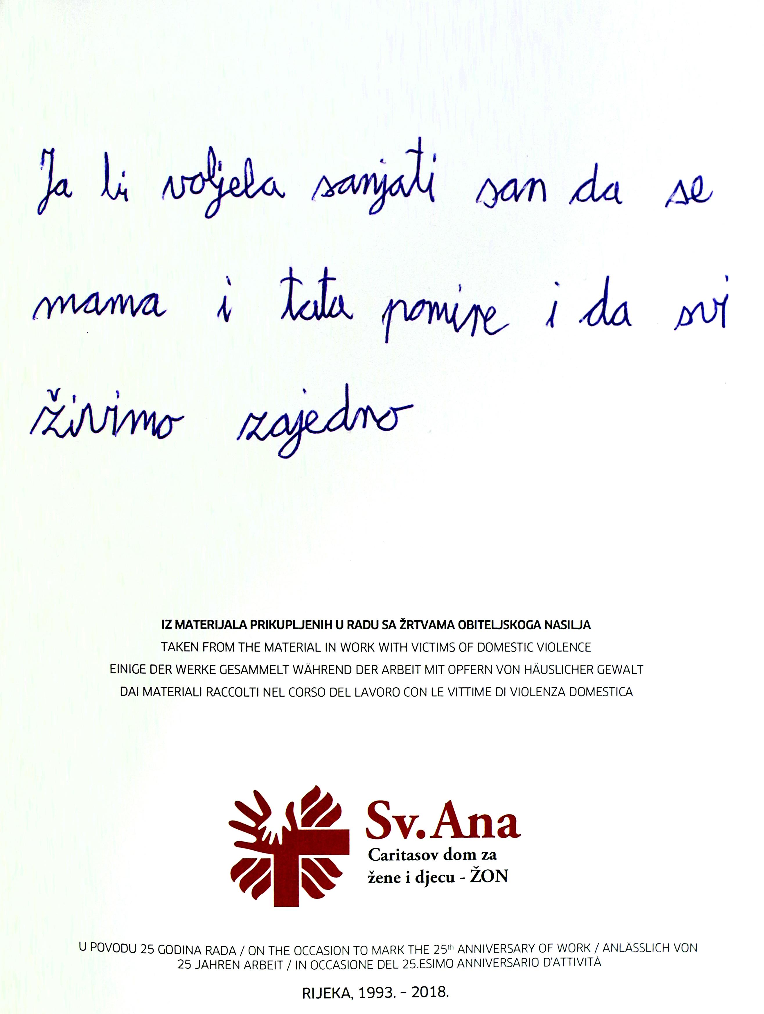 """25 godina Doma """"Sveta Ana"""""""