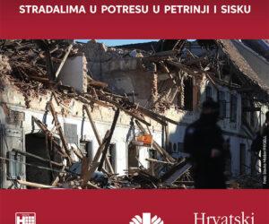 Pomoć stradalima u Petrinji, Sisku i okolici